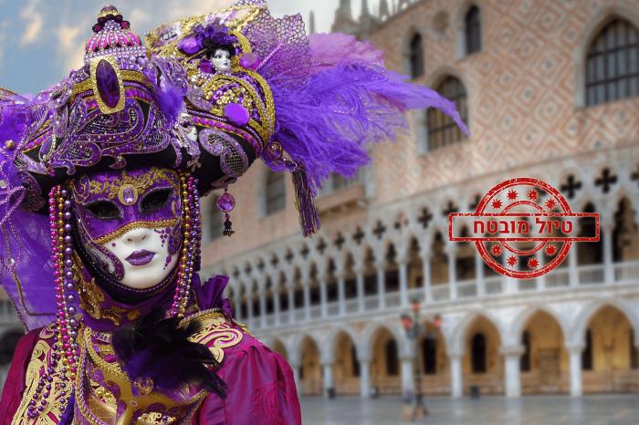 קלאסיקה איטלקית – ונציה ומילאנו
