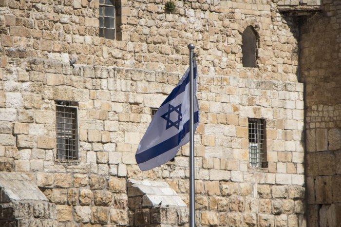 חוויה חדשה ב 30.7 בקינג דיוויד בירושלים